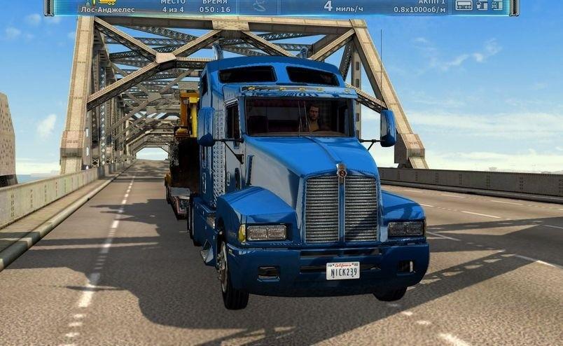camion albastru