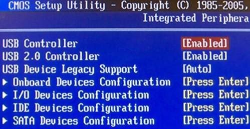 BIOS-ul nu vede stick-ul USB