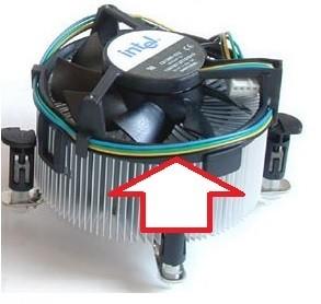 Cum reduc temperatura procesorului