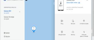 Telefonul Samsung pierdut pe harta