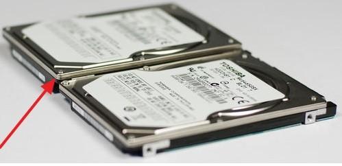 Diferenta de grosime intre hard disk-uri de 2.5 inch
