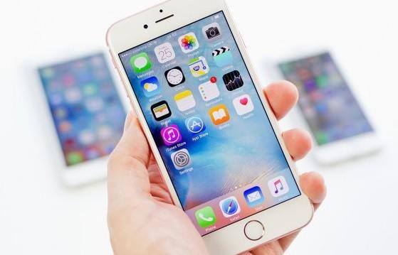 Cu sau fara husa pentru iPhone
