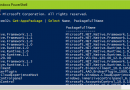 Cum pot elimina aplicatiile preinstalate in Windows 10 ?