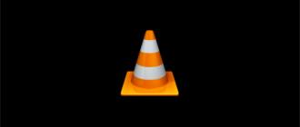 Fereastra principala VLC